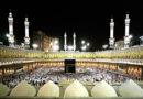 Hajj PDF Books: Useful and Comprehensive