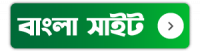 islaminlife Bangla Site